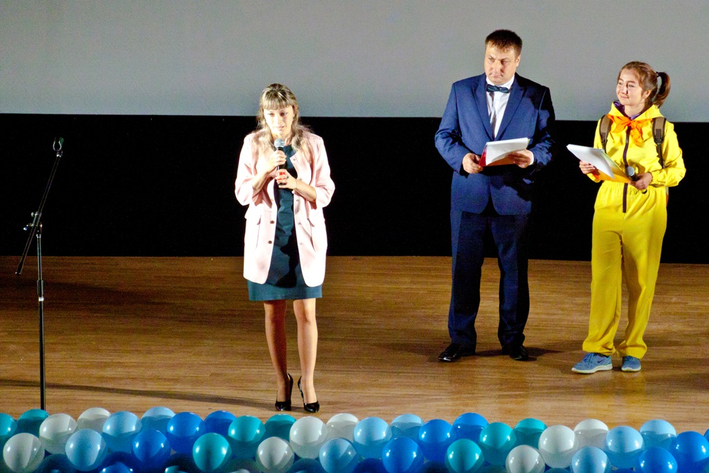 """""""День Байкала"""" 2017"""