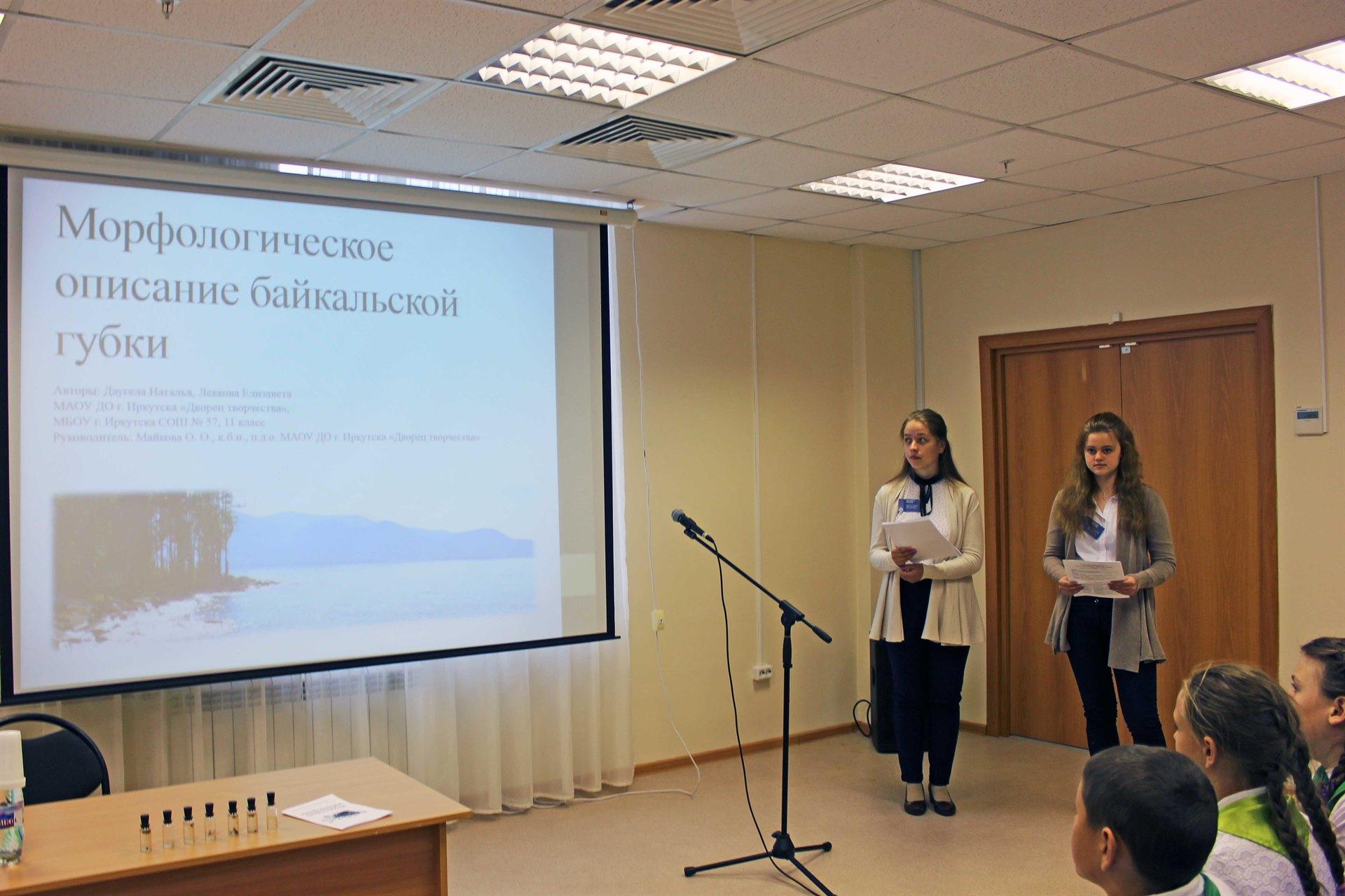 Левкова Елизавета и Даугела Наталья на Школьной секции международной конференции